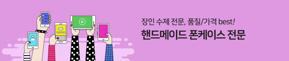 묶음배송_더큐브컴