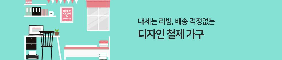 묶음배송_동화속나무