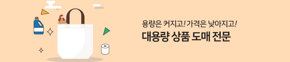 묶음배송_브릿지존