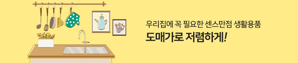 묶음배송_다조하아이스