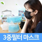 [LV817P] 일회용마스크&3중필터2중보호막&안면마스크