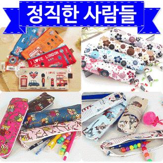 봉제필통 문구완구팬시 어린이날 단체선물/엔틱소품