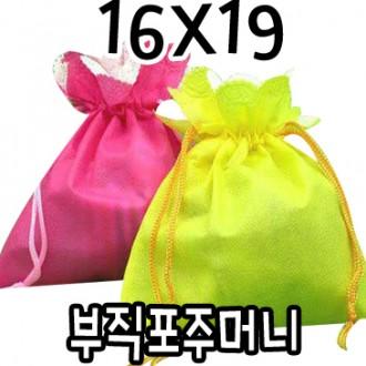 도매피아.복주머니[16*19]선물주머니/다용도주머니/부