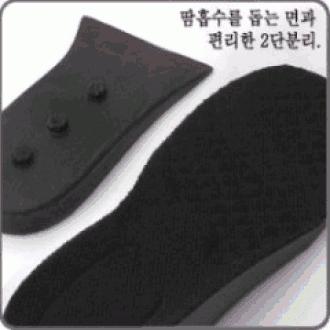 *국산* 2단에어캡5Cm 키높이깔창(블랙.화이트.그레이)