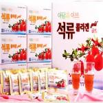 [종근당건강] 석류콜라겐골드 80mlx60포/석류&콜라겐&
