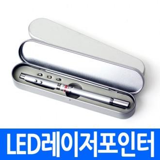 C/LED레이저포인터지시봉 레이저포인트레이져포인터