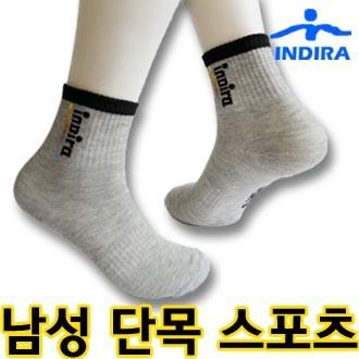 남성/스포츠양말/인라인/골프/자전거/기능성양말/발목