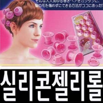 젤리롤/스펀지볼/말랑말랑헤어롤/웨이브/헤어세/*