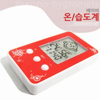베이비온습도계/아가온습도계/온도계/습도계/온도관리