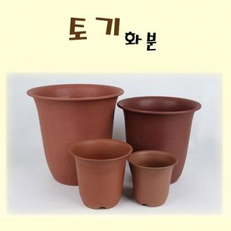 토기모형 화분8호/25.2cm*25cm(지름*높이)/원예용품