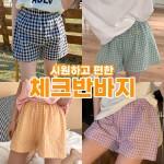 [도매라인]극세사바디필로우/헤드쿠션/베개/인형/선물