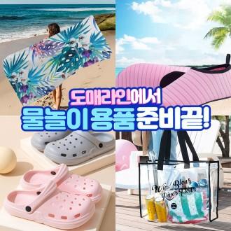 [도매라인]*땡처리 990원/썸머페도라/밀짚모자/왕골모자/바캉스소품/패션용품