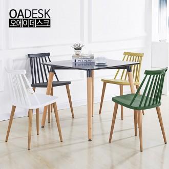 [오에이데스크]하프체어/카페의자/식탁/인테리어의자