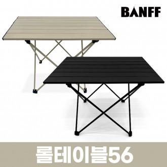 [도매라인]극세사물걸레청소기+리필걸레/핸드스핀
