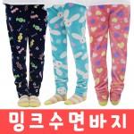 [도매라인]균일 1950원 * 수면바지/수면잠옷/밍크바지