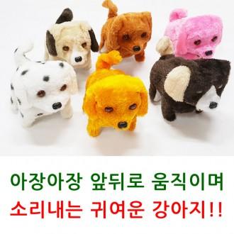파피앙 움직이는강아지 작동인형 동물인형 장난감