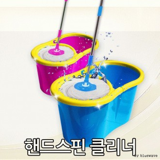 [도매라인]프리미엄 물걸레밀대청소기/핸드스핀청소기