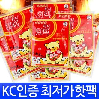 일회용 붙이는핫팩 KC인증/미니핫팩/손난로/발핫팩/발
