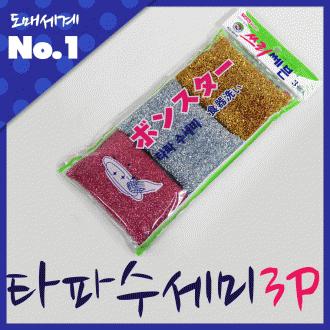 교동 3p타파수세미(KD0107)/가격대비좋은제품/도매세