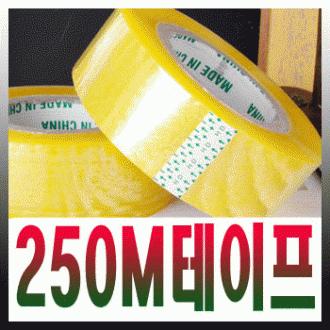 박스테이프 대용량 250M투명테이프 포장테이프 강력테이프 포장박스 택배박스[정직한사람들]
