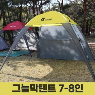[조아캠프]모기장텐트 대 특대/그늘막텐트/원터치텐트