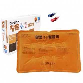 [한일의료기]황토 냉온 찜질팩/ 인견사 대형/ 핫팩