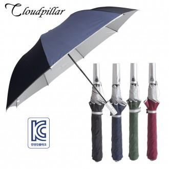 클라우드필라 2단실버우산 2단우산 2단자동우산