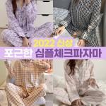 [도매라인]최저가* 야구모자 볼캡/군모/스냅백/썬캡