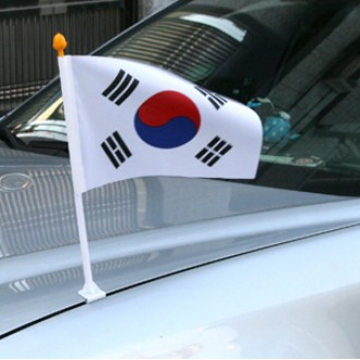 (가온들)차량용 태극기/월드컵응원용품/손님맞이/다양