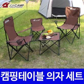 [조아캠프]캠핑테이블+의자세트/낚시의자/등산/야영
