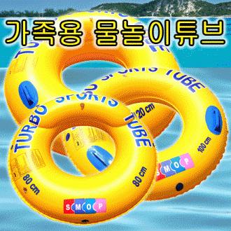튜브120cm 물놀이 보트 튜브 수영 수영복 물안경 구명