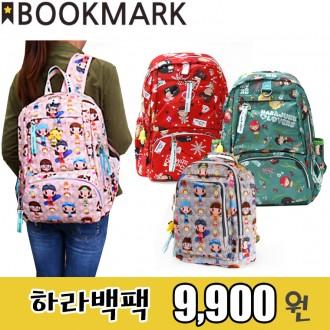 북마크몰)9900원 하라백팩 2종 /가방/아동배낭/캐릭터/신학기
