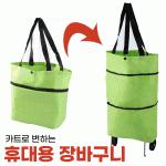 [도매라인]개별포장*3중필터일회용마스크/kc인증/황사