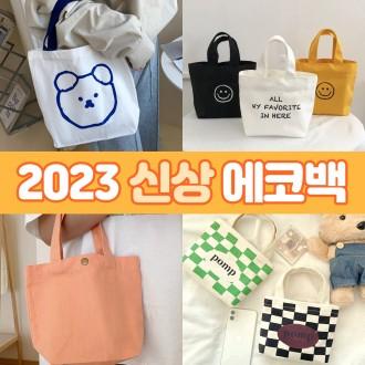 [도매라인]KC인증-크리스마스수면양말/수면덧신/담요