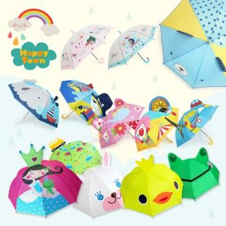 해피타운 유아 캐릭터 입체 우산 / 유치원 어린이집 선물