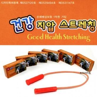 특허상품 건강지압 스트레칭 지압기 판촉물 답례품 기