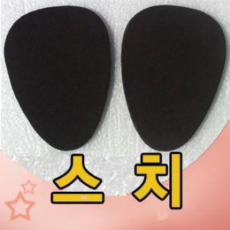 스 치/하이힐 쿠션 구두 신발 깔창 패드 운동화