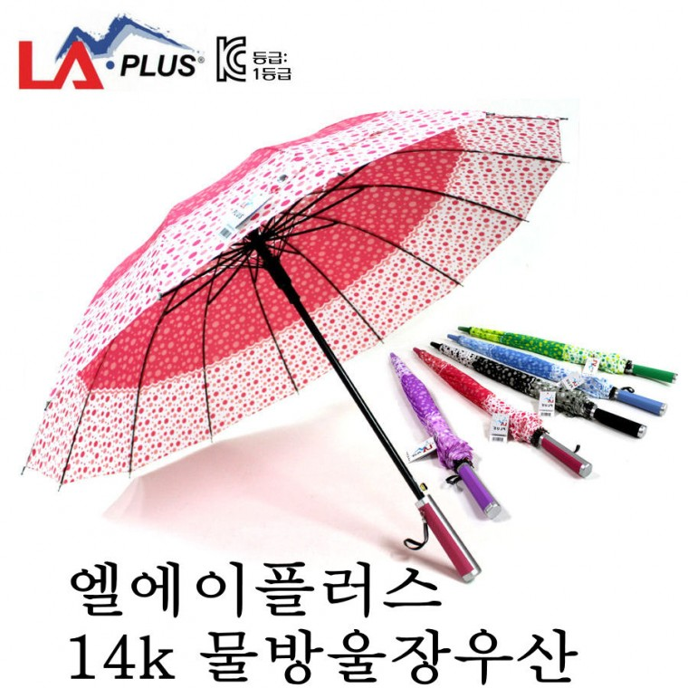 LA플러스 14k물방울우산