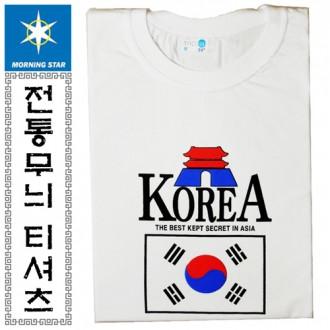 남대문 동대문 아동티셔츠 문양 티셔츠 면티/흰색