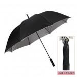 [고급형 70실버우산] 장우산 70무지 70우산 자동우산