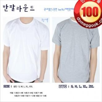 성인면티 흰색/회색 라운드 30수 코마사/성인티셔츠/