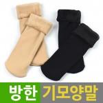 마스크/면마스크/성인용3d입체마스크/남여공용/고급형