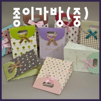 누리라이프/종이가방 (중사이즈)18.8x26.7 선물가방