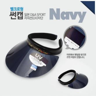 [일본 수입] 자외선차단 UV 고급 특수 벨크로형 썬캡