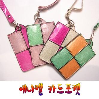 팬시마트 /카드지갑/카드목걸이/ 판촉선물 소량구