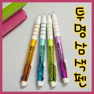 누리라이프/ 230원볼펜모음(인쇄비포함)스마트3색볼펜