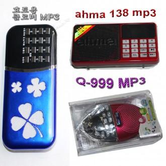 Q-999 MP3/AHMA MP3/CLOVER MP3/효도용 라디오