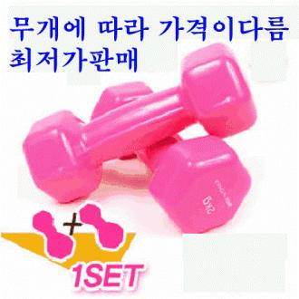 미용아령2kg(1개)기준가격/요가용품/아령/덤벨/왕도매