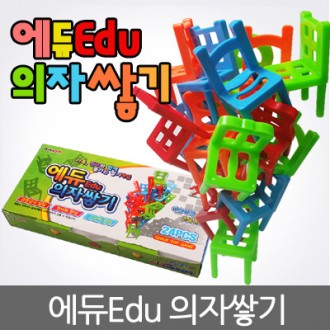 에듀 의자쌓기/블록/복불복 사고력향상게임 젠가 룰렛