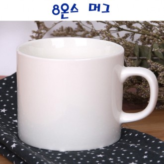 텐 머그컵 8온스 납작머그 머그잔 컵 잔 찻잔